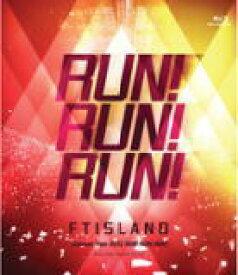 【オリコン加盟店】送料無料■FTISLAND Blu-ray【FTISLAND Summer Tour 2012 〜RUN!RUN!RUN!〜 @SAITAMA SUPER ARENA】12/10/24発売【楽ギフ_包装選択】