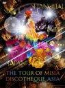 ■送料無料■通常盤■MISIA 2DVD【THE TOUR OF MISIA DISCOTHEQUE ASIA 】09/6/10発売【楽ギフ_包装選択】【05P...