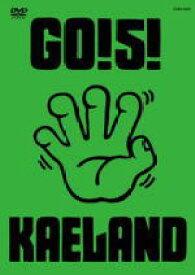 【オリコン加盟店】■木村カエラ DVD【GO!5!KAELAND】09/11/4発売【楽ギフ_包装選択】