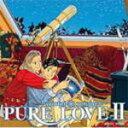 【オリコン加盟店】邦楽 V.A. CD【PURE LOVE II〜winter romance〜】08/1/23発売【楽ギフ_包装選択】