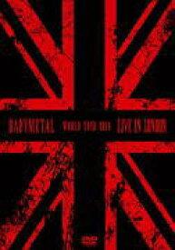 【オリコン加盟店】※10%OFF+送料無料■BABYMETAL 2DVD【LIVE IN LONDON -BABYMETAL WORLD TOUR 2014-】15/5/20発売【楽ギフ_包装選択】