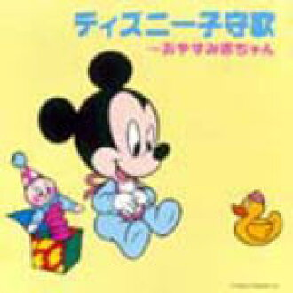 With Disney lullaby CD 00/3/15 Christmas postcard