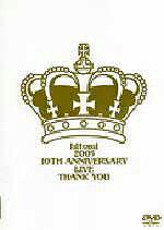 【オリコン加盟店】hitomi DVD【hitomi 2005 10TH ANNIVERSARY LIVE THANK YOU】映像特典付(6/1発売)【楽ギフ_包装選択】
