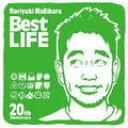 【オリコン加盟店】[在庫あり]■槇原敬之 CD【Noriyuki Makihara 20th Anniversary Best LIFE】10/1/1発売【楽ギフ_包装選択】