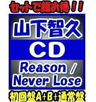 【オリコン加盟店】○特典ポスター1枚プレゼント[希望者]□