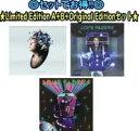 【オリコン加盟店】★3種セット★Limited Edition A+B+Original Editionセット■ENDRECHERI CD+DVD【LOVE FADERS】20/6/17発売【ギフ…