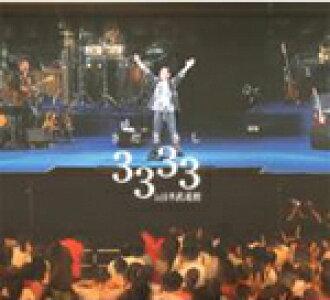 Masashi Sada CD12/7