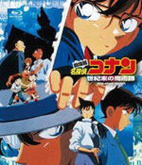 小册子封入■劇場版的名偵探柯南BD11/7/22開始銷售