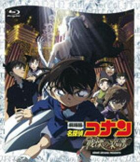 小册子封入■劇場版的名偵探柯南BD11/4/22開始銷售