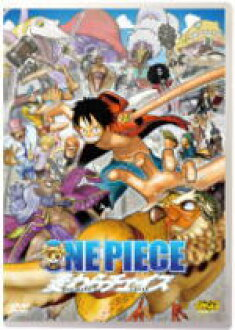 ♦ ONE PIECE DVD11/7/20 released