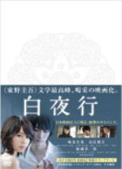♦ 影片 DVD11/7/20 发布