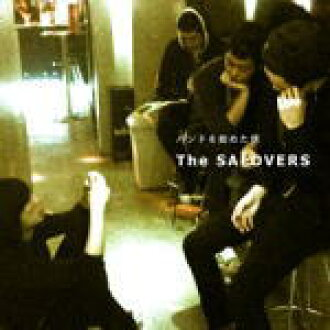 SALOVERS CD11/5/11 发布