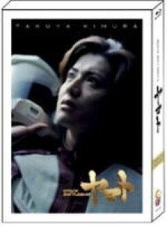 光碟版 ★ 提供的 ♦ 木村拓哉主演電影 2BD11/6/24 發佈