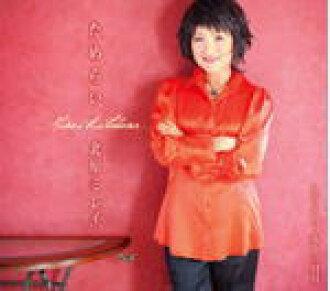 Kitahara Milly CD11/10/5 released