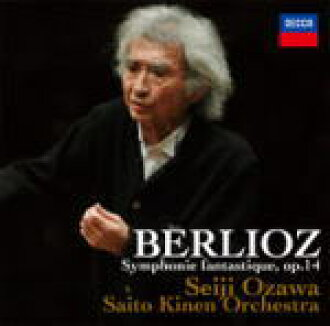 通过版 ♦ Seiji Ozawa Seiji CD11/6/8 发布