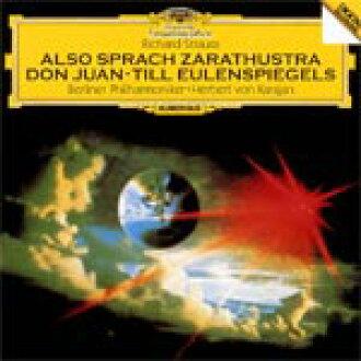 德國·留聲機經典50黑貝爾特·電話·Karajan CD11/9/7開始銷售