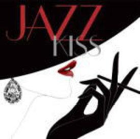 【オリコン加盟店】V.A. ジャズ 2CD【JAZZ KISS〜夏のJAZZ〜】11/7/6発売【楽ギフ_包装選択】