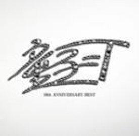 【オリコン加盟店】初回限定盤★MIXCD付■送料無料■童子-T 2CD【10th ANNIVERSARY BEST】11/5/4発売【楽ギフ_包装選択】