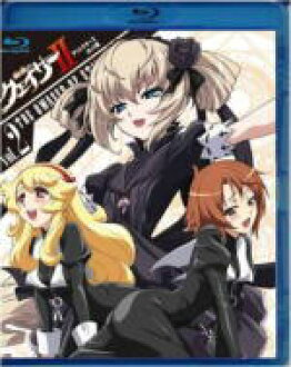 First Limited Edition  E2 98 86 Drama Cd With  E2 99 A2 Tv Anime Stigmata Qwaser Ii Bd Cd Released