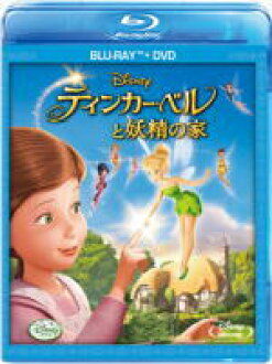 ■디즈니 BD+DVD11/8/3 발매