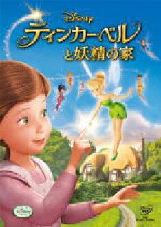 ■迪士尼DVD11/8/3開始銷售