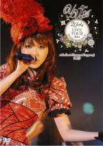【オリコン加盟店】■YU-A DVD【YU-A 2 GIRLS LIVE TOUR PERFORMANCE 2011 AT LAFORET MUSEUM ROPPONGI 5.29】11/9/7発売【楽ギフ_包装選択】