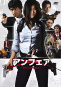 Low price Edition ♦ film DVD12/3/21 released