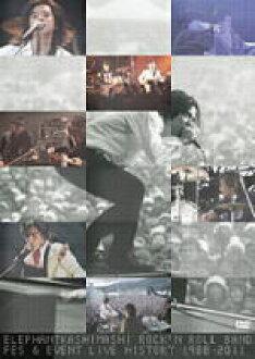 ♦ elephant kashimashi 2DVD11/11/16 released