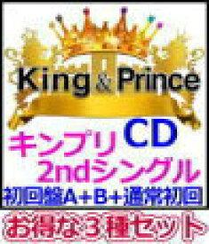 【オリコン加盟店】▼●超お得な3種セット■初回盤A+B+通常盤セット[取][代引不可]■King & Prince CD+DVD【Memorial】18/10/10発売【ギフト不可】