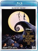 【オリコン加盟店】■ディズニー Blu-ray3D+Blu-ray【ナイトメアー・ビフォア・クリスマス 3Dセット】11/10/19発売【楽ギフ_包装選択】