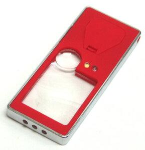 特価【LEDライト付き携帯タイプルーペ x2.6 x9】拡大鏡 LOUPE07945【楽ギフ_包装選択】