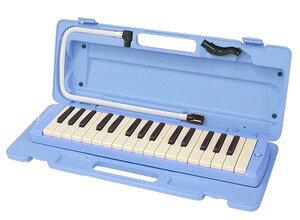 ■【ヤマハ ピアニカ】鍵盤ハーモニカ P-32E ブルー [代引不可]【楽ギフ_包装選択】【05P27May16】【05P03Sep16】山野