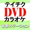 Teichiku dvd dt4