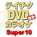 Teichiku dvd sp10