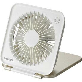 リズム時計■USB電源 小型扇風機【折りたたみ コンパクトファン】ゴールド 9ZF022RH18【楽ギフ_包装選択】