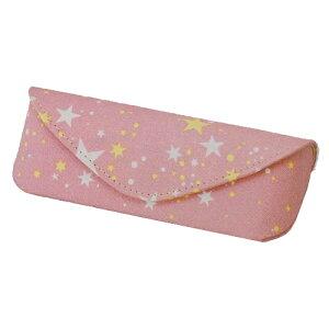 ■メガネケース【スターライト 星】日本製生地 ピンク HY-3 PI/092755[後払い不可]【楽ギフ_包装選択】パール