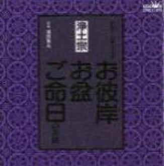 ■ Jodo cassette tape 98 / 1 / 21