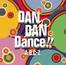 【オリコン加盟店】★通常盤[初回仕様/取]★チェンジング歌詞カード付■A.B.C-Z CD【DAN DAN Dance!!】19/9/25発売【ギフト不可】