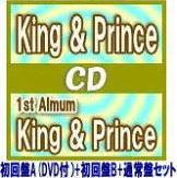 【オリコン加盟店】●特典AB2種[外付]+ポスター[希望者]■初回盤A[DVD付]+B+通常盤[初回]セット■King&PrinceCD+DVD【King&Prince】19/6/19発売【ギフト不可】