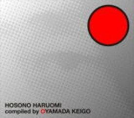【オリコン加盟店】[後払不可]■細野晴臣 3LP[アナログレコード]【HOSONO HARUOMI Compiled by OYAMADA KEIGO】19/9/25発売【楽ギフ_包装選択】