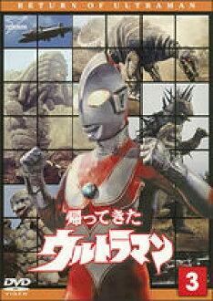 ■奥特曼DVD10/7/23開始銷售