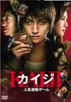 ♦ Standard Edition ♦ movie DVD10/4/9 released