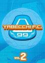 Yrbn 90110 2