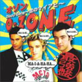 【オリコン加盟店】■O-ZONE(オゾン) CD+DVD【〜恋のマイアヒ〜最強版】12/21【楽ギフ_包装選択】