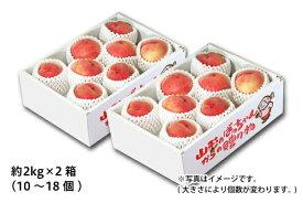 山形の白桃 ご自宅用 約2kg×2箱(25-S2)