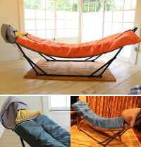 ゆらふわシュラフ【ゆらふわモック】ポータブルハンモックに利用OK自立式・折りたたみ式・持ち運び、海、山、川、花見、バーベキュー、アウトドア、海水浴、サーフィンの休憩などに最適♪自立式ハンモックに使える寝袋