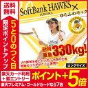 Thum hawks