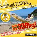 Thum hawks2