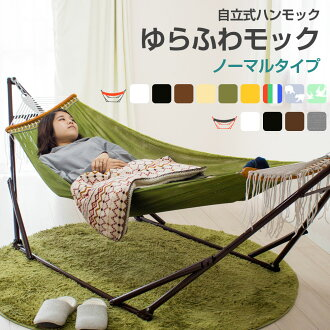 Amazing As The Hammock Chair Can Be Used Freestanding Hammock Portable Hammock Stand With Load Capacity 280 Kg Freestanding Folding Portable Both Of Sea Short Links Chair Design For Home Short Linksinfo