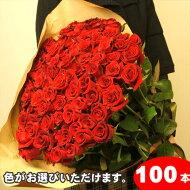 【送料無料】バラの花束ギフト100本